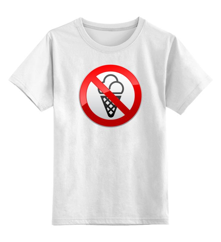 Printio Детская футболка классическая унисекс No ice cream недорого