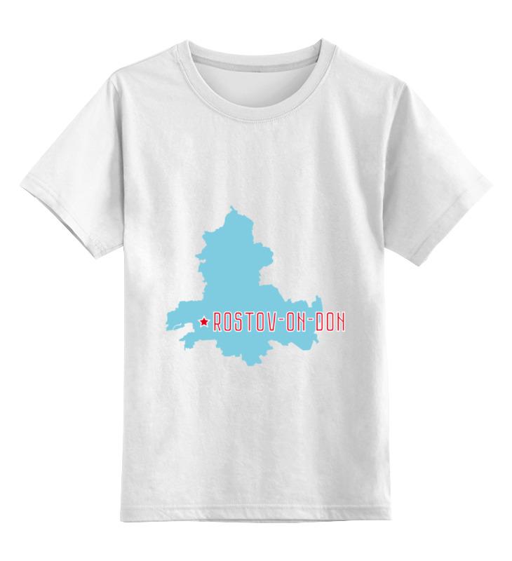 Printio Детская футболка классическая унисекс Ростовская область. ростов-на-дону