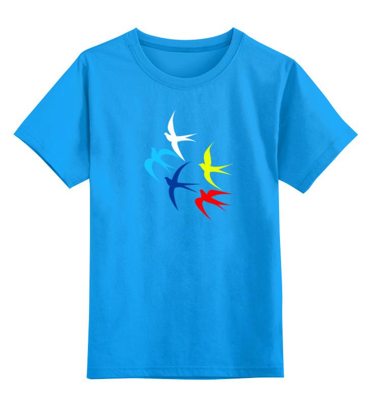 Printio Детская футболка классическая унисекс Россия украина printio детская футболка классическая унисекс россия царская
