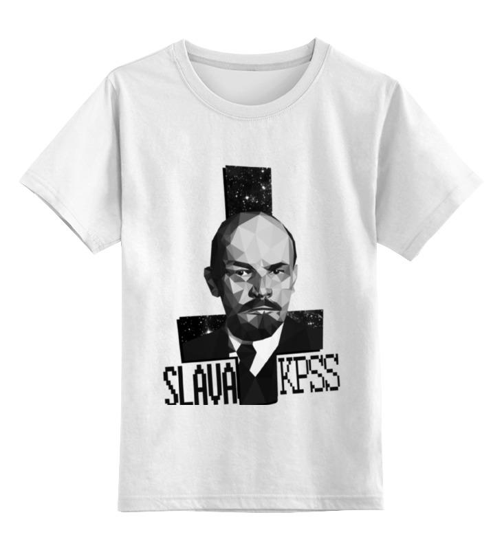 Printio Детская футболка классическая унисекс Слава кпсс