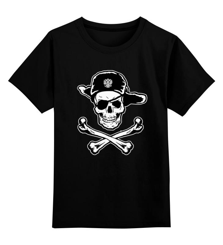 Printio Детская футболка классическая унисекс Русский пират