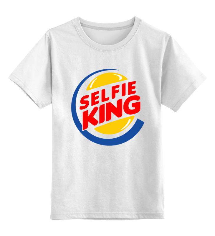 Printio Детская футболка классическая унисекс Король селфи printio детская футболка классическая унисекс король селфи
