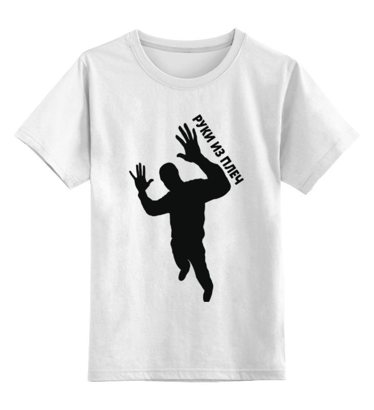 Printio Детская футболка классическая унисекс Руки из плеч