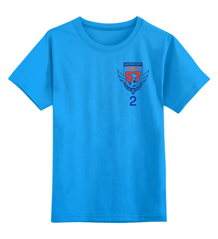 Printio Детская футболка классическая унисекс Фк крылья советов 2 москва