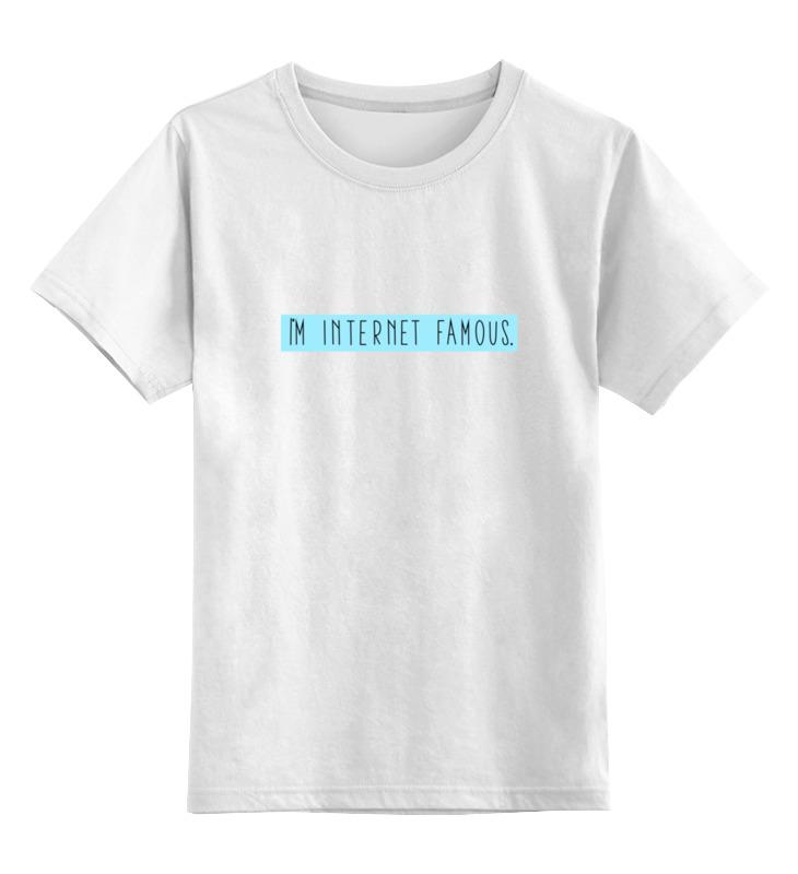 Printio Детская футболка классическая унисекс Королевы крика