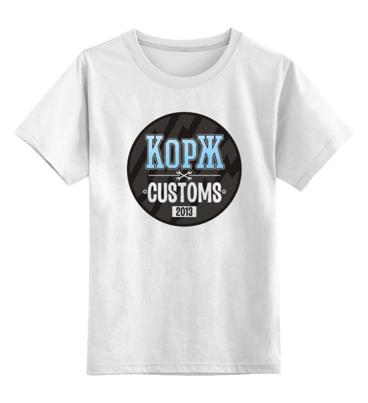 Printio Детская футболка классическая унисекс Боевая классика