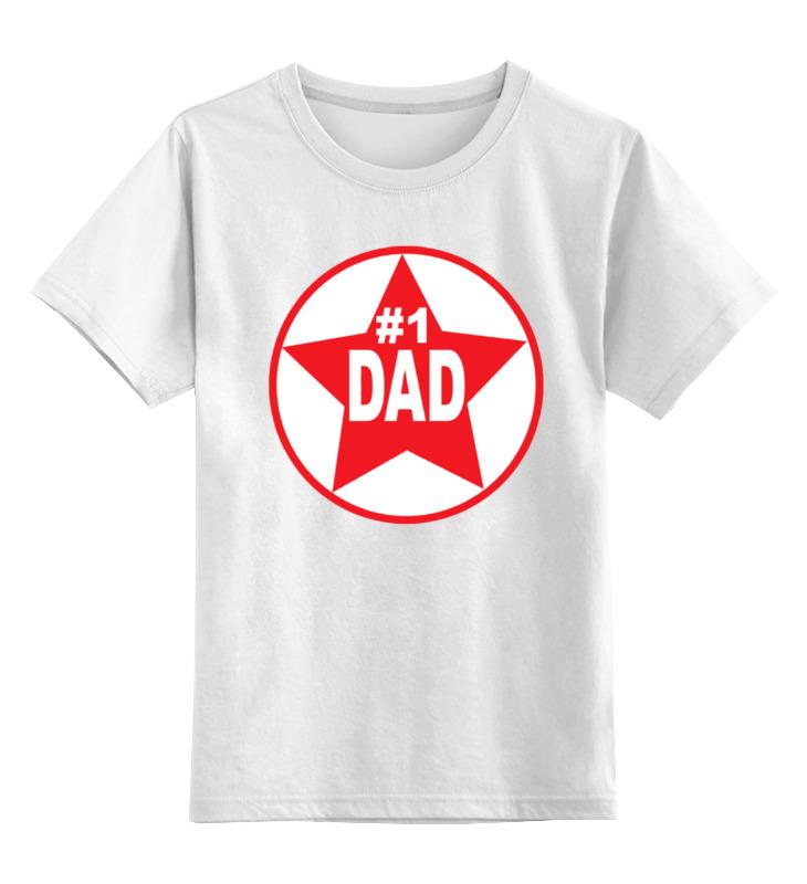Printio Детская футболка классическая унисекс Папа номер 1