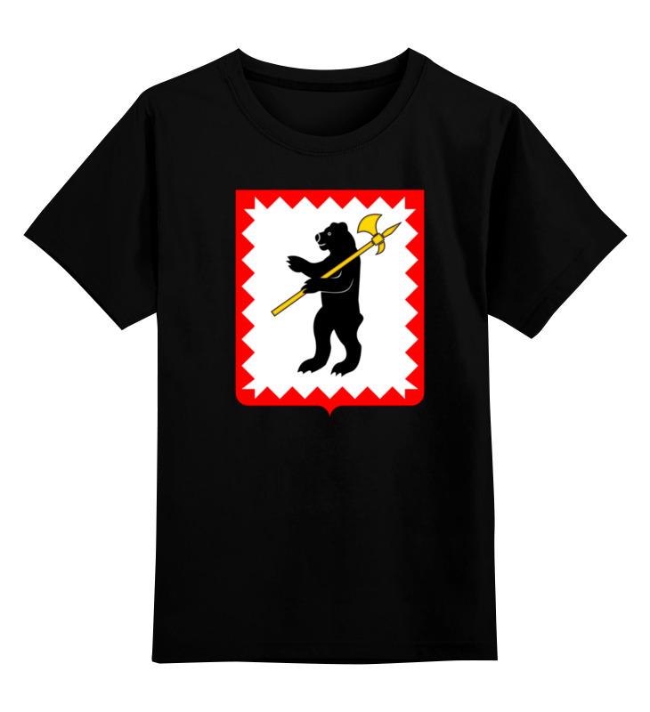 Printio Детская футболка классическая унисекс Малоярославец, калужская область
