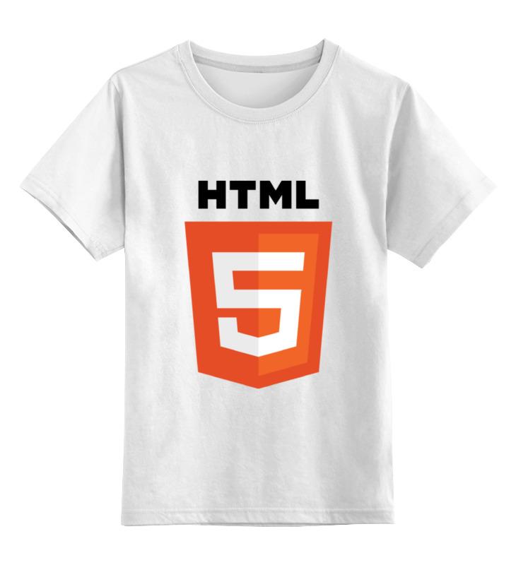 Printio Детская футболка классическая унисекс Html 5