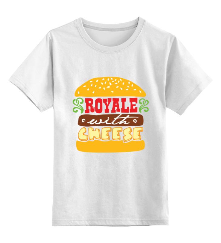 Printio Детская футболка классическая унисекс Королевский с сыром (криминальное чтиво)