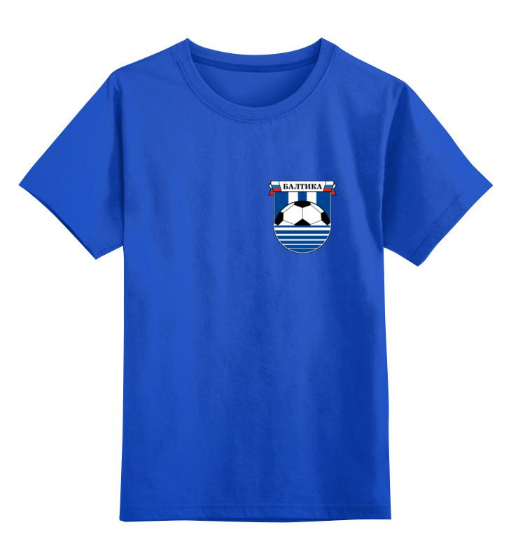 Printio Детская футболка классическая унисекс Фк балтика калининград