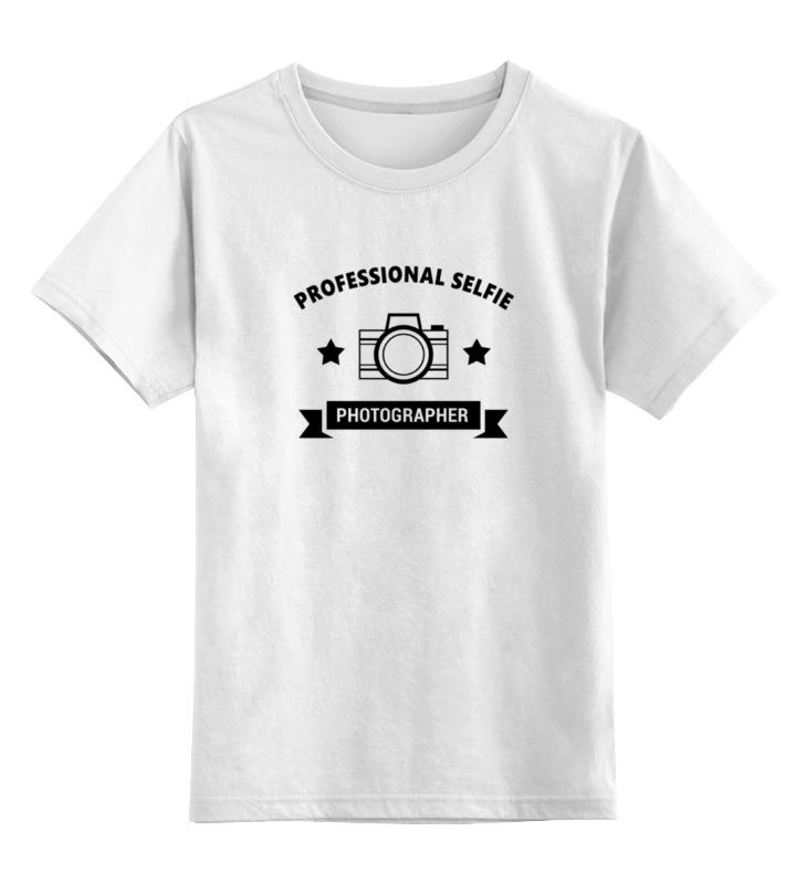 Printio Детская футболка классическая унисекс Селфи printio детская футболка классическая унисекс король селфи
