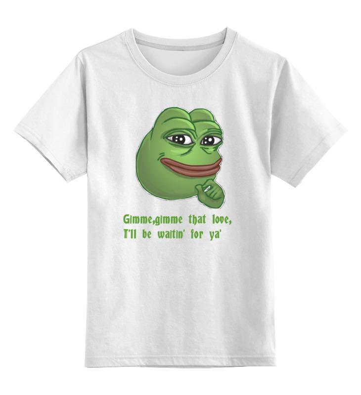 Фото - Printio Детская футболка классическая унисекс Pepe the frog whant some love printio сумка pepe the frog whant some love