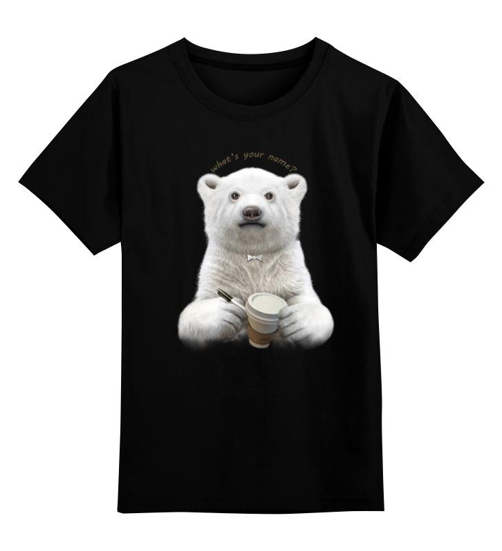 Printio Детская футболка классическая унисекс Как тебя зовут?