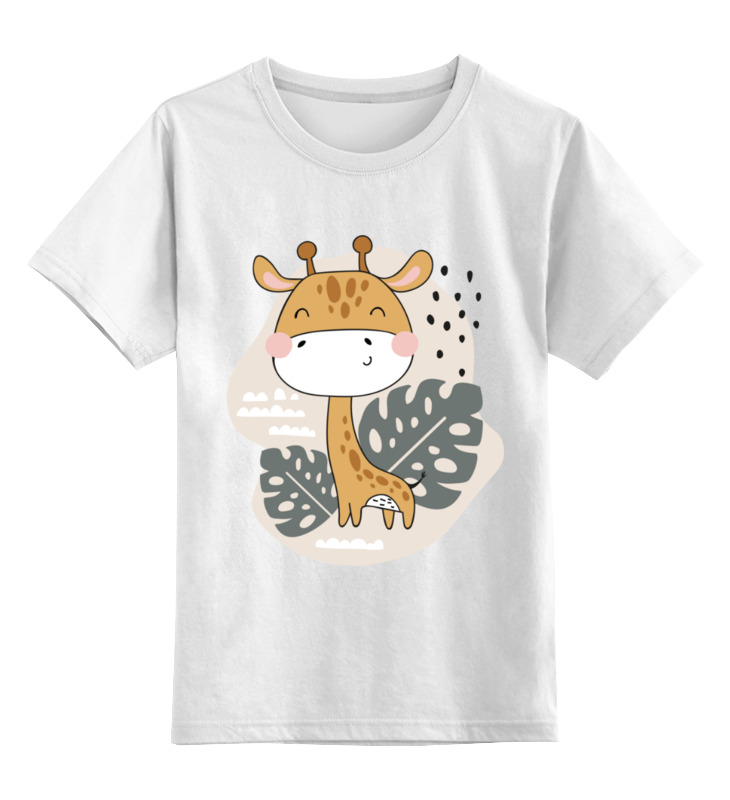 Printio Детская футболка классическая унисекс Довольный жираф