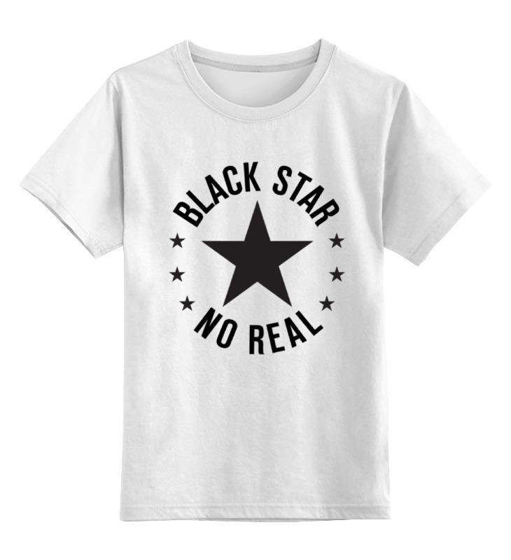 Printio Детская футболка классическая унисекс Black star