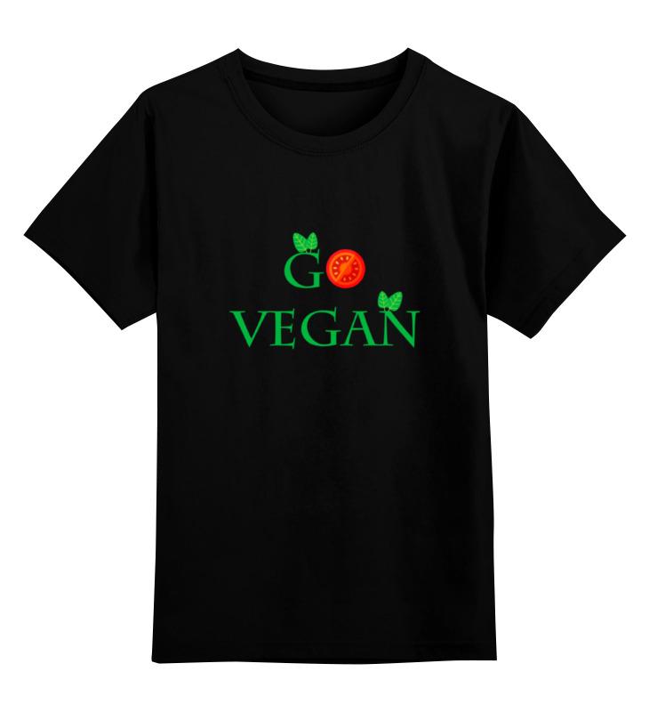Printio Детская футболка классическая унисекс Go vegan