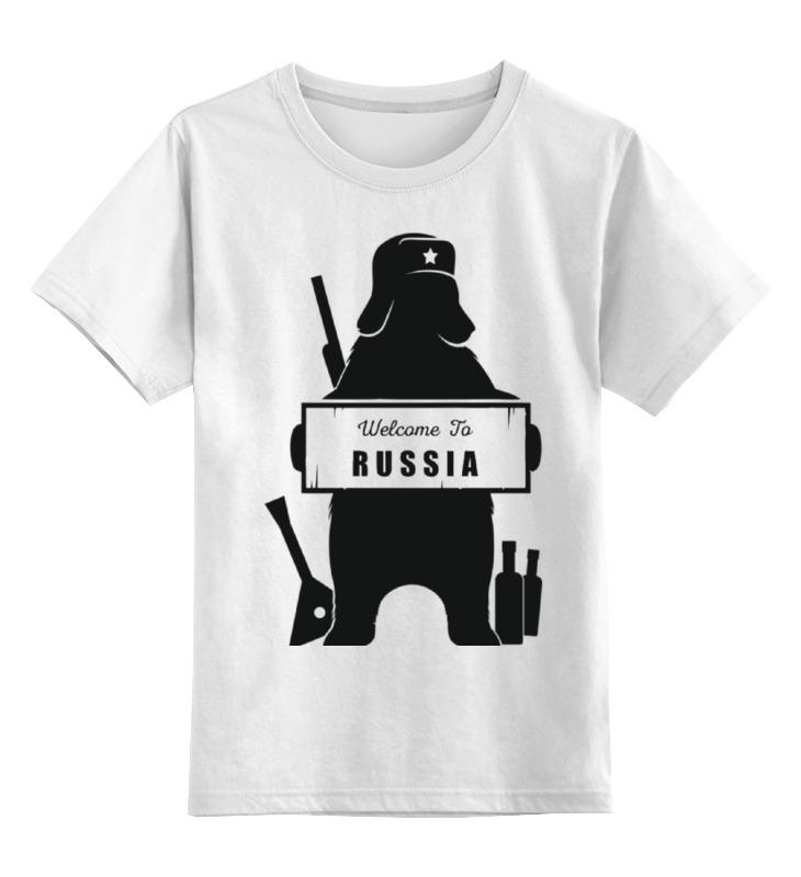 Фото - Printio Детская футболка классическая унисекс Welcome to russia welcome to america