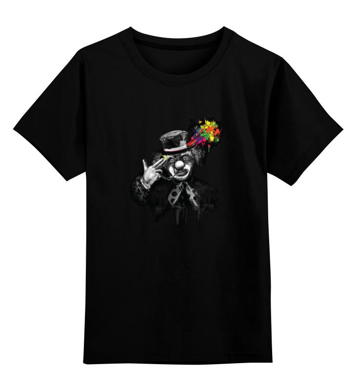 Фото - Printio Детская футболка классическая унисекс Free your mind printio футболка классическая open your mind