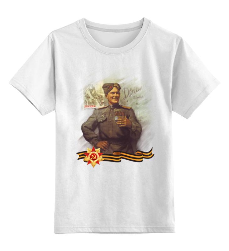 детская футболка классическая унисекс printio джентльмен боец Printio Детская футболка классическая унисекс Боец с медалями