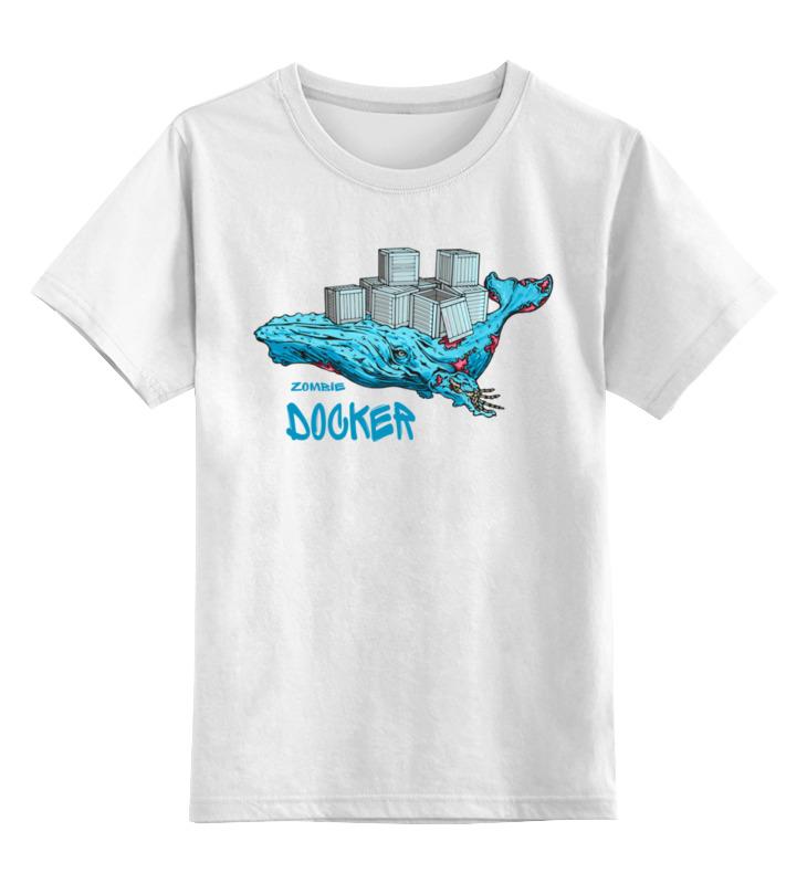Printio Детская футболка классическая унисекс Докер