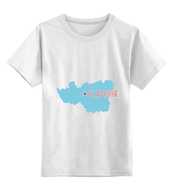 Printio Детская футболка классическая унисекс Владимирская область. владимир