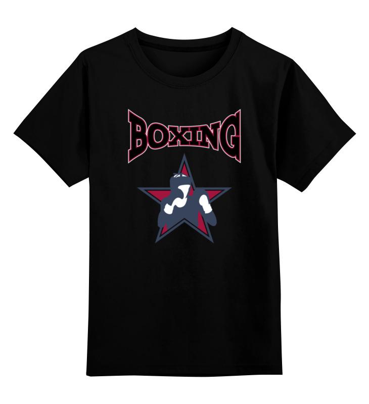 Printio Детская футболка классическая унисекс Боксер