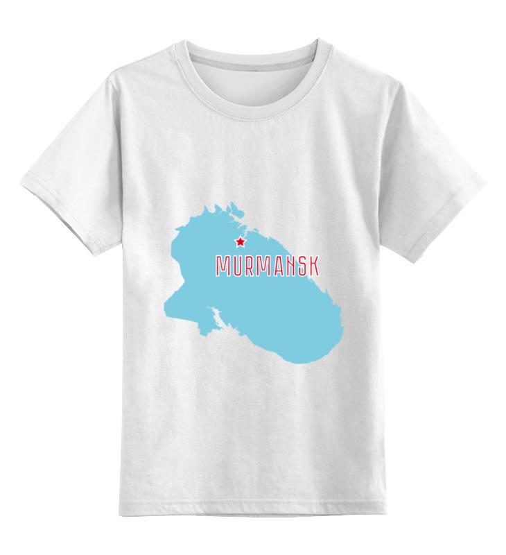 Printio Детская футболка классическая унисекс Мурманская область. мурманск