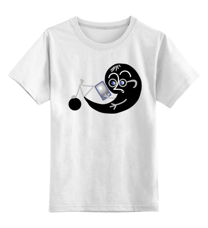 Printio Детская футболка классическая унисекс Как хорошо уметь читать