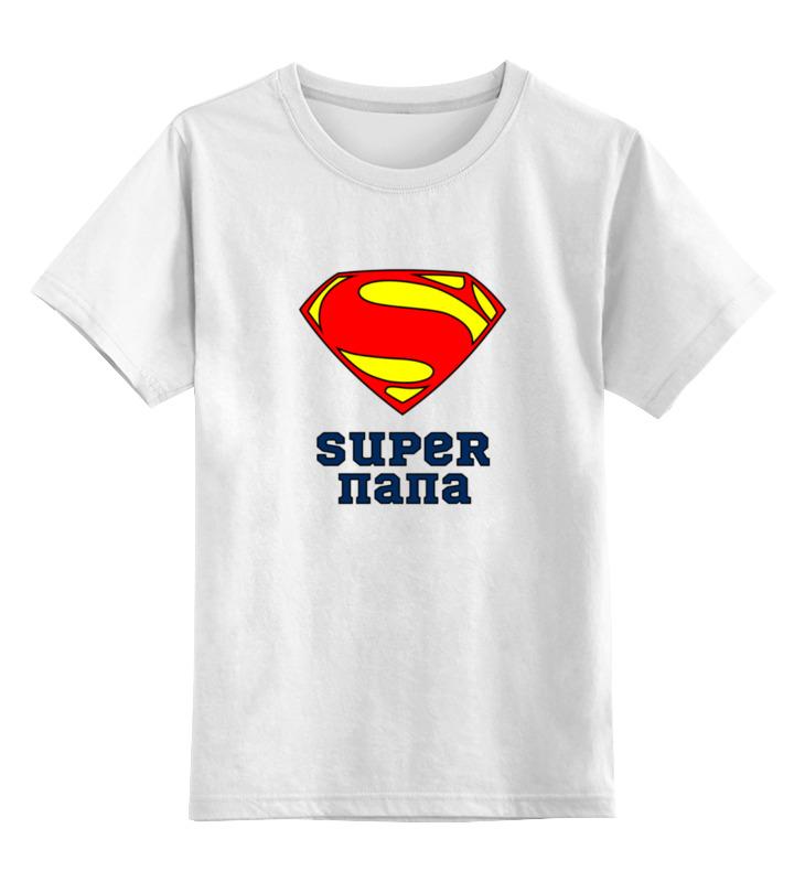 Printio Детская футболка классическая унисекс Супер папа