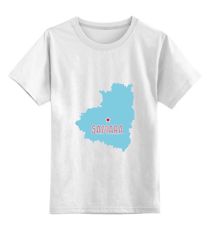 Printio Детская футболка классическая унисекс Самарская область. самара
