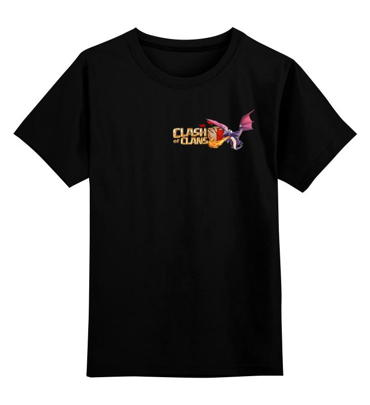 Printio Детская футболка классическая унисекс Детская футболка