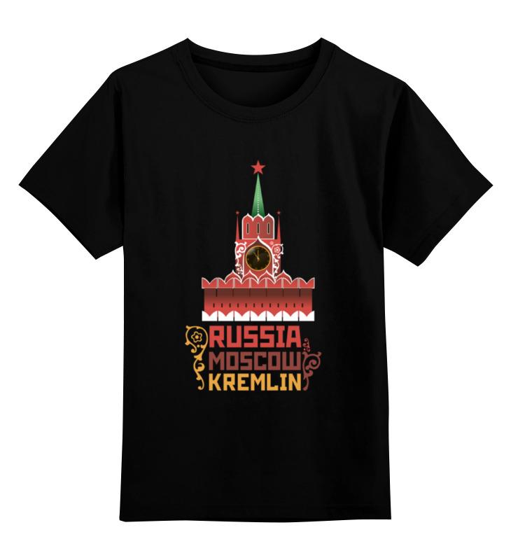 Printio Детская футболка классическая унисекс Москва, кремль (россия) printio детская футболка классическая унисекс россия царская