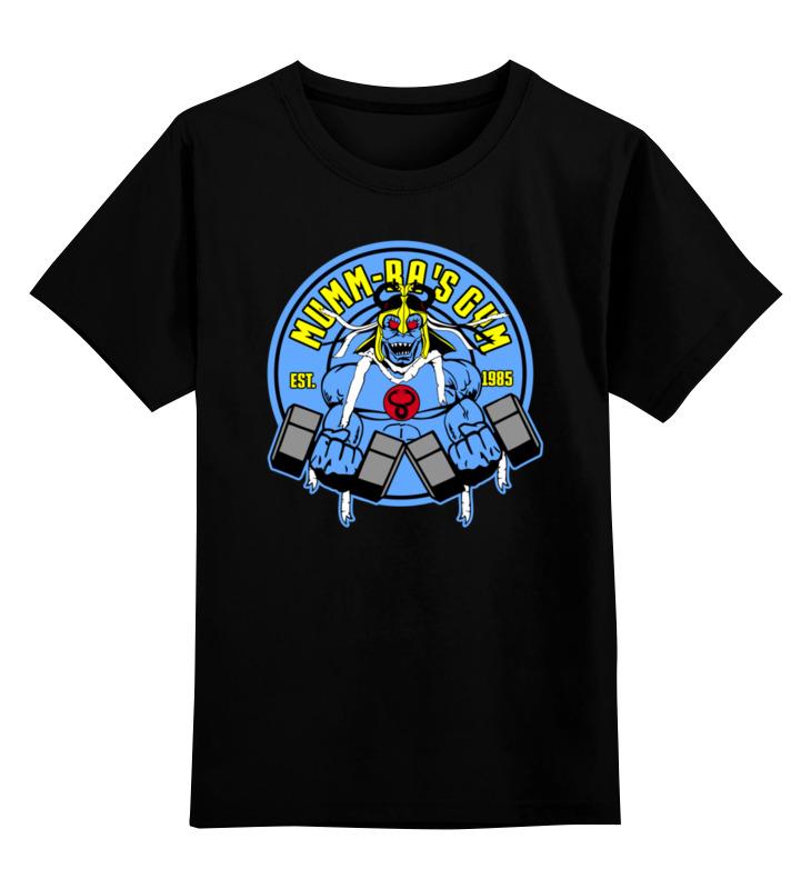 Printio Детская футболка классическая унисекс Mumm - ra printio детская футболка классическая унисекс mumm ra
