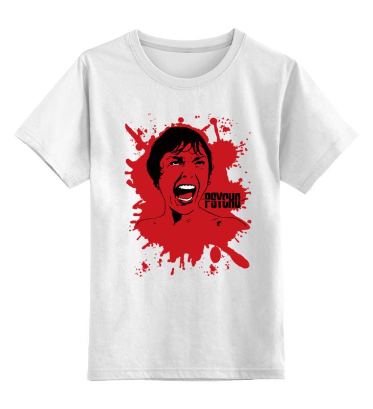 Printio Детская футболка классическая унисекс Психо (психоз)