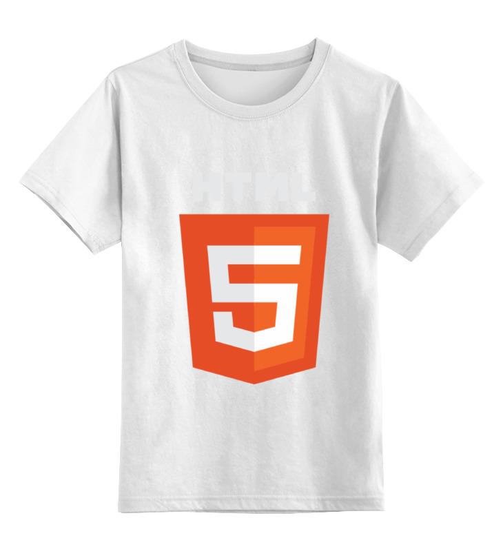 Printio Детская футболка классическая унисекс Html5