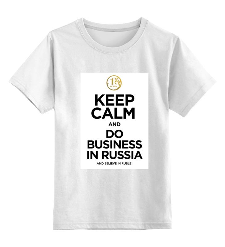 Printio Детская футболка классическая унисекс Keep calm by kkaravaev.ru printio keep calm by kkaravaev ru