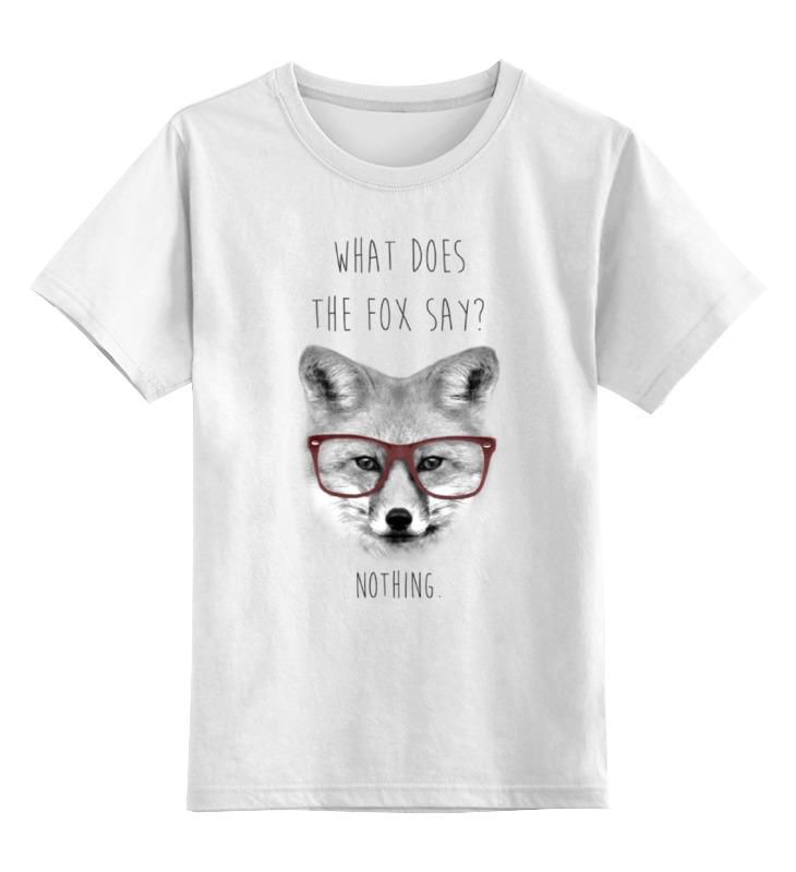 Printio Детская футболка классическая унисекс Лиса в очках printio детская футболка классическая унисекс этно лиса