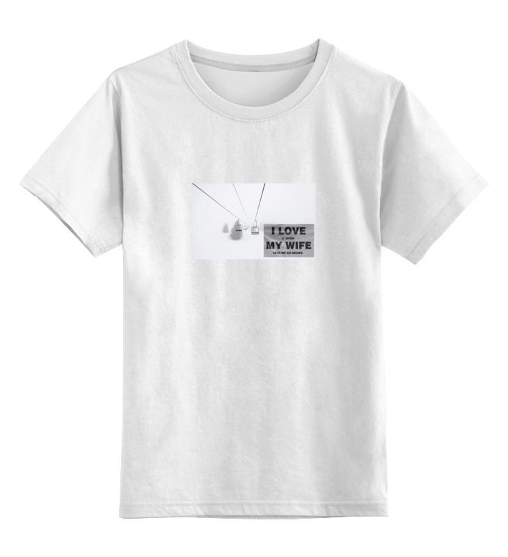 Printio Детская футболка классическая унисекс Настоящему горнолыжнику