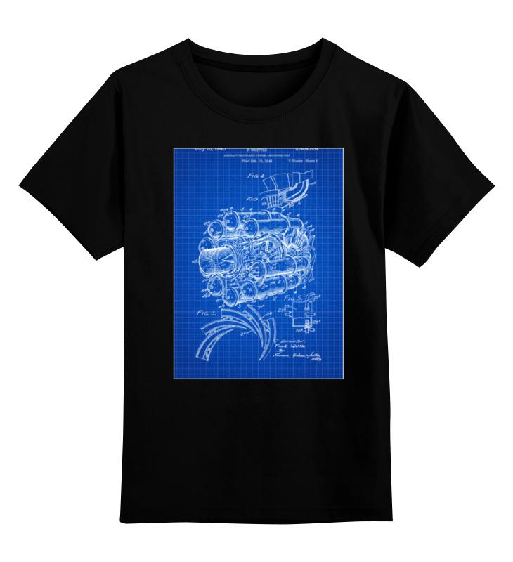 Printio Детская футболка классическая унисекс Двигатель самолета