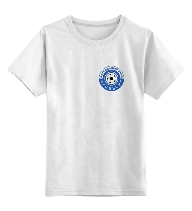 Printio Детская футболка классическая унисекс Фк оренбург