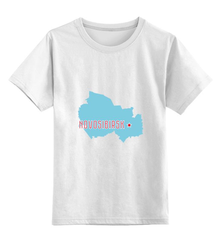 Printio Детская футболка классическая унисекс Новосибирская область. новосибирск