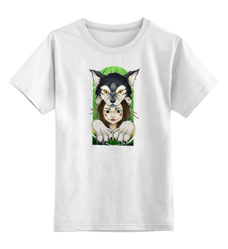 Printio Детская футболка классическая унисекс Девушка и волк printio детская футболка классическая унисекс йога девушка