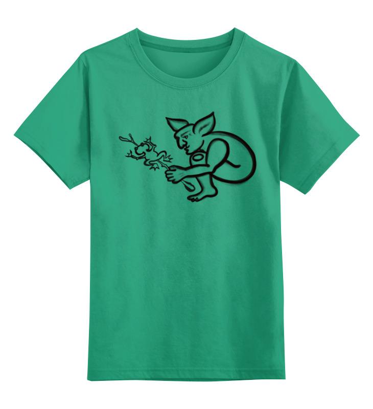Printio Детская футболка классическая унисекс Задумчивый тролль с лягушкой