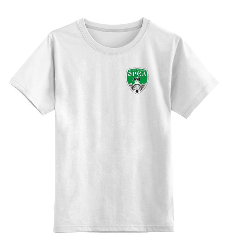 Printio Детская футболка классическая унисекс Фк орел