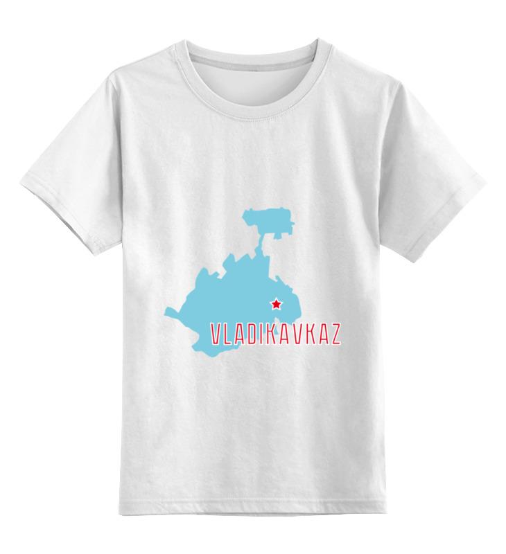 Printio Детская футболка классическая унисекс Республика северная осетия — алания. владикавказ