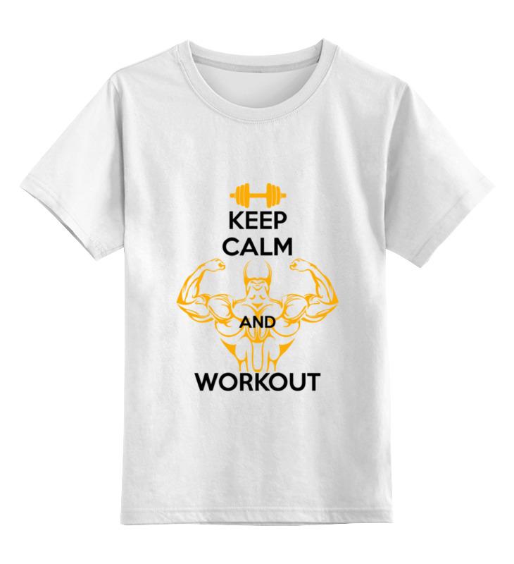 Printio Детская футболка классическая унисекс Keep calm and workout недорого