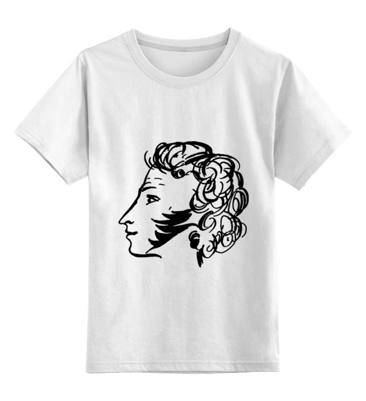 Printio Детская футболка классическая унисекс А.с. пушкин printio детская футболка классическая унисекс пушкин и доппельгангер