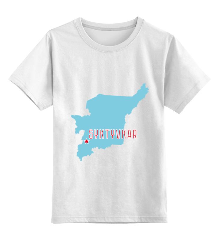 Printio Детская футболка классическая унисекс Республика коми. сыктывкар