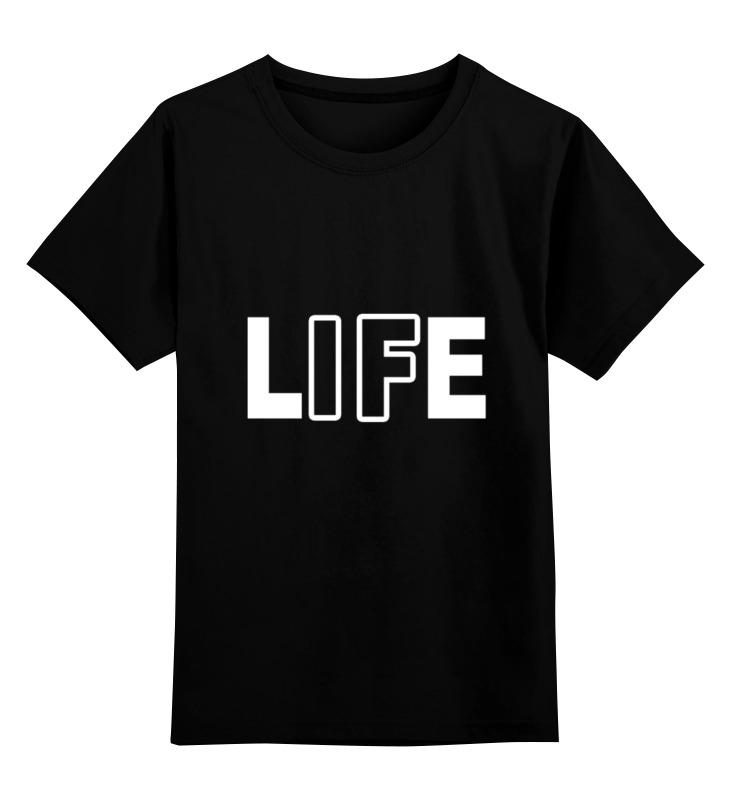 Printio Детская футболка классическая унисекс Life - жизнь